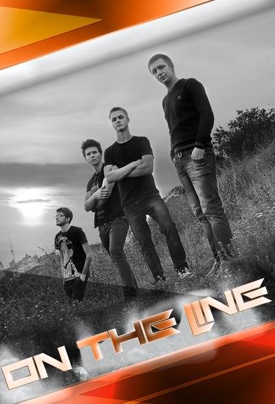 On Theline, 2 марта , Киев, id209574818