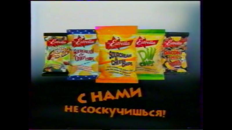 Staroetv.su / Реклама и анонс (Россия, 29.03.2003) (1)