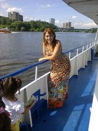 Мелине Аракелян, Сисиан