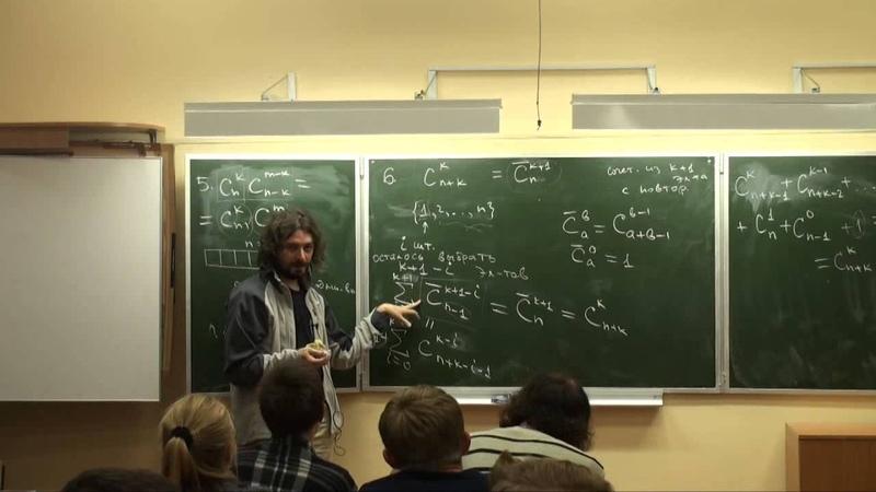 Лекция 3 Основы математики Александр Храбров CSC Лекториум