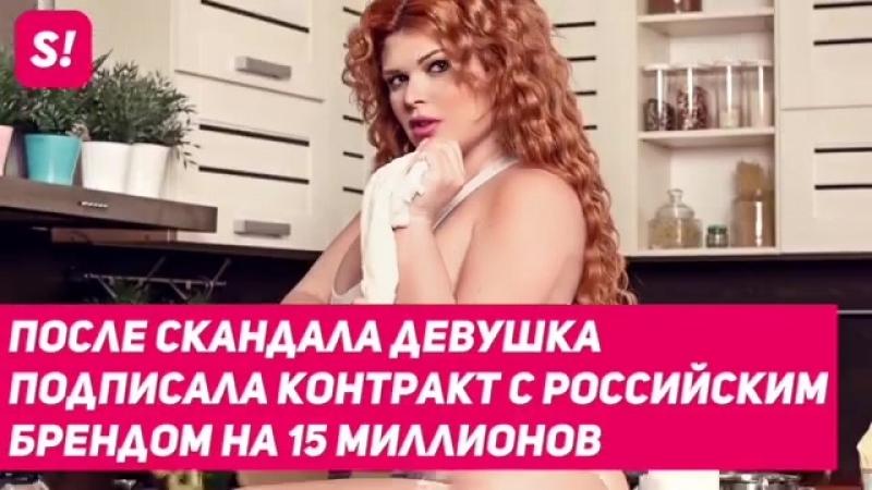 РЫБАКОВА ЮЛИЯ В ФИТОБОЧКЕ ДАРЫ КЕДРА