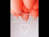 Таня, с Днем рождения тебя