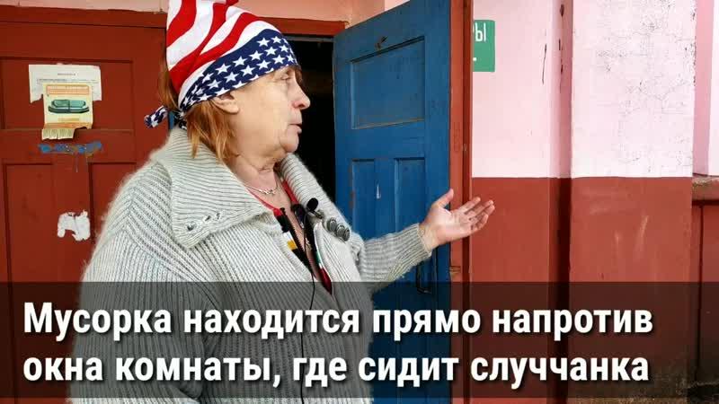 Мусорка около дома где жил маршал Жуков слишком близко к дому