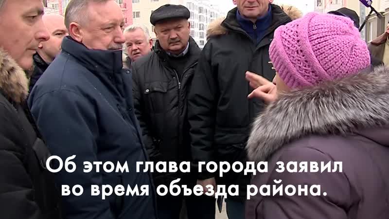 Подрядчика ЖК на Ропшинском шоссе проверят после жалоб жителей