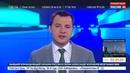 Новости на Россия 24 • Правозащитники обвинили Барака Обаму в нарушении закона