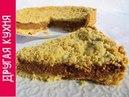 Этот пирог что-то невероятное! Бесподобный рецепт из простых продуктов!
