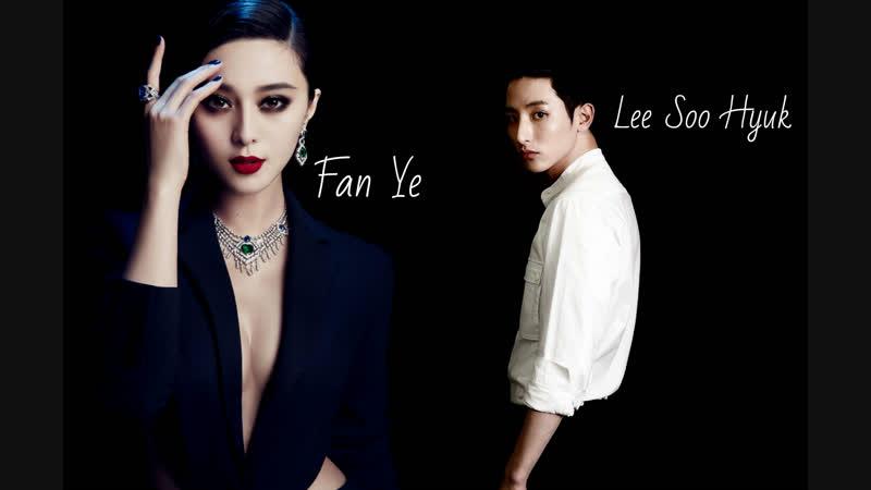 Lee Soo HyukFan Ye