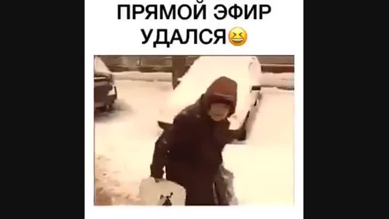 Бабуся жжет.)