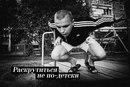 Александр Загороднов фото #47