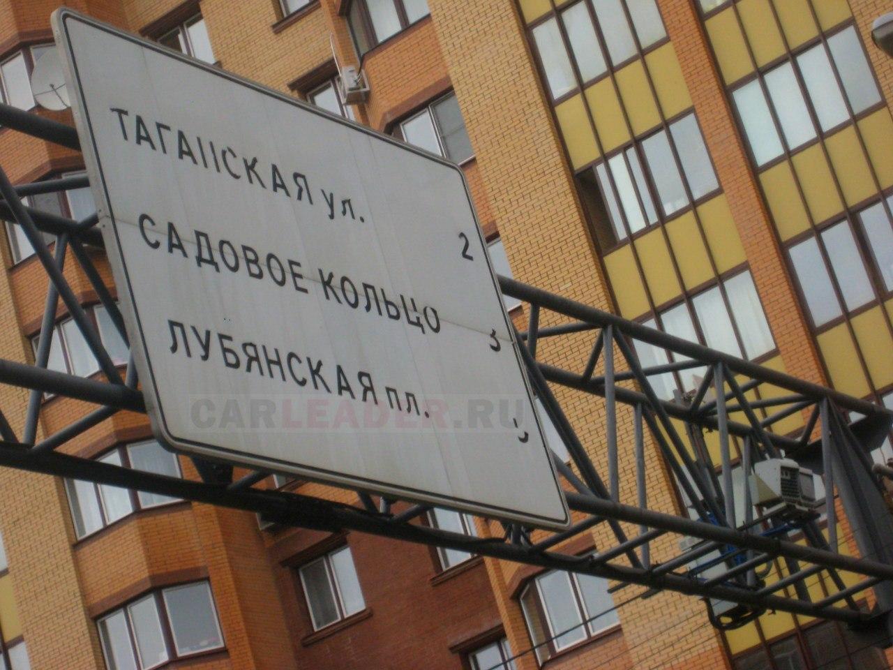 Камера ГИБДД на Нижегородской улице 25