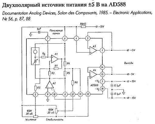 Файл Шрайбер Г. 300 схем