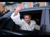 Юля Тимошенко їде на майдан