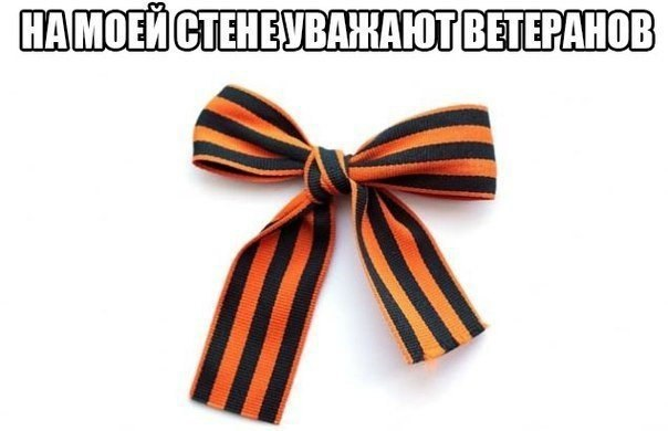 Фото №456243113 со страницы Сони Зборовской