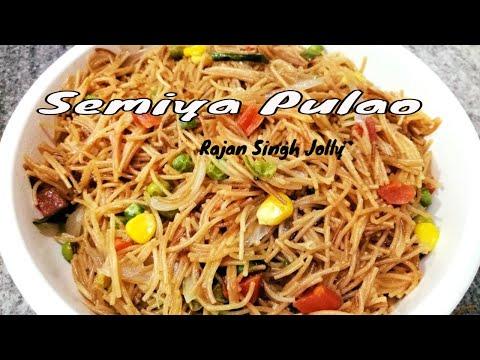 Veg Semiya Pulao | Vermicelli Pulao | Sevai Pulao Recipe | Semiya Upma
