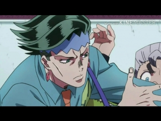 ROHAN OVA OKAY