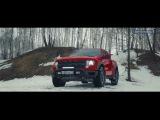 Ford F-150 Raptor. Тест-драйв Петра Баканова