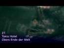 Офигенные песни ,100 ЛУЧШИХ ХИТОВ 2007 ГОДА 👍Сто лучших зарубежных и русских хитов 2007 года Эти клипы мы смотрели по телику