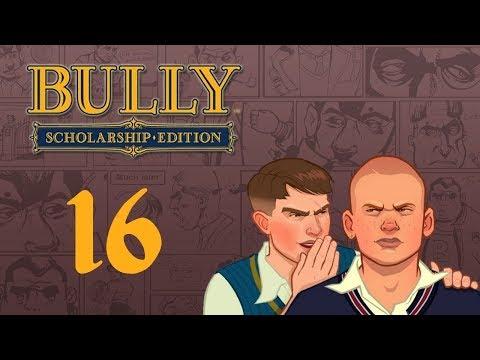 Bully Scholarship Edition прохождение Часть 16 Битва с главарем городских
