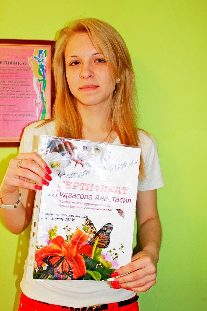 Курсы по наращиванию ногтей в Энергодаре