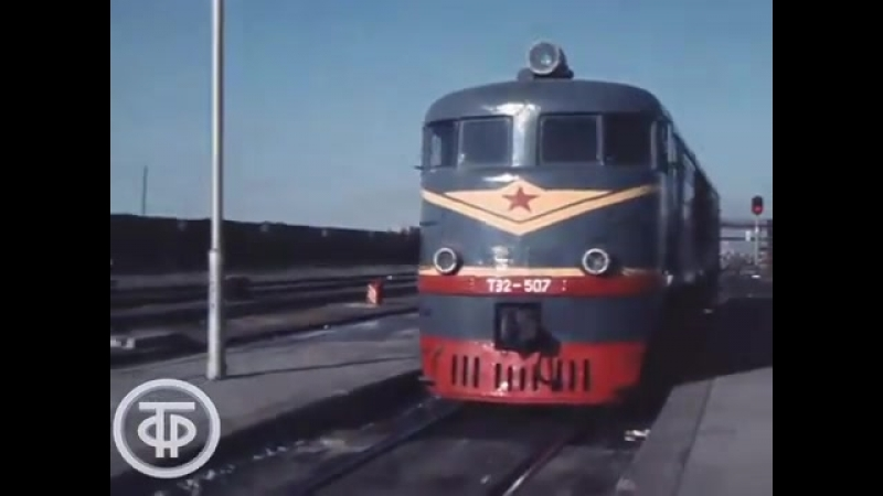 Улан Баторская железная дорога и промышленное развитие Монголии Время Эфир 10 04 1979