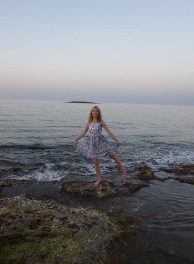 Ирина Хохлова, 2 апреля , Йошкар-Ола, id16686736