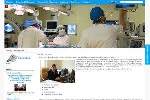 Федеральный центр нейрохирургии Минздравсоцразвития (г. Тюмень)