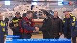 Вести-Москва Служба, которая всегда на высоте как работает санитарная авиация в столице