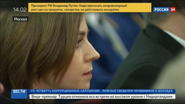 Новости на Россия 24 • Путин напомнил Генпрокуратуре о ее многочисленных задачах