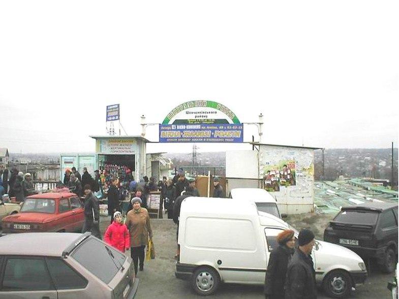 Район центрального рынка Запорожья начала нулевых (ФОТО)