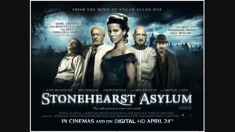 18Обитель проклятых/Stonehearst Asylum (2014г)трейлер