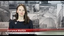 ФИНАМ. Инвестиционная идея: ОГК - 2 (цель 0,46 руб.)