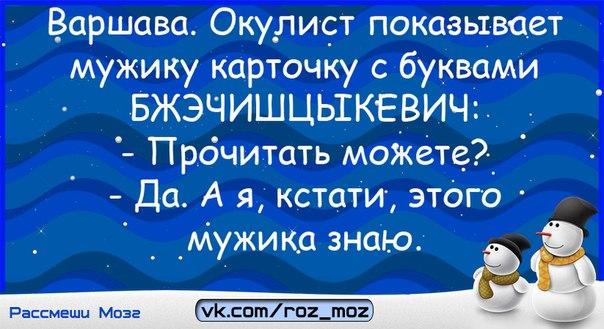 https://pp.vk.me/c7003/v7003023/16b98/6dsVB1VXYlQ.jpg