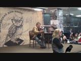 2018.10.14_ч.1 Дмитрий Быков в МОСКОВСКОМ ДОМЕ КНИГИ НА НОВОМ АРБАТЕ