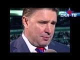 СКА-ТВ: Алексей Касатонов: