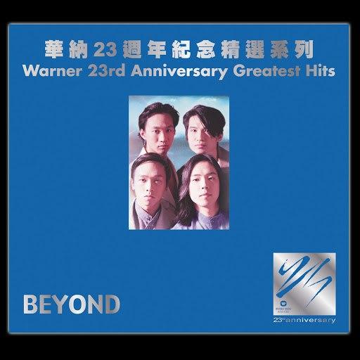 Beyond альбом Warner 23rd Anniversary Greatest Hits - Beyond