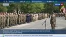 Новости на Россия 24 Грузины не поехали на учения НАТО из за вспышки ветрянки в роте
