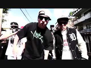 Swollen Members - Fear (feat. Snak The Ripper)