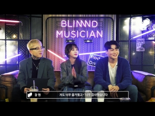 180411 2018 Blind Musician: Part 4  (with Block B Taeil)