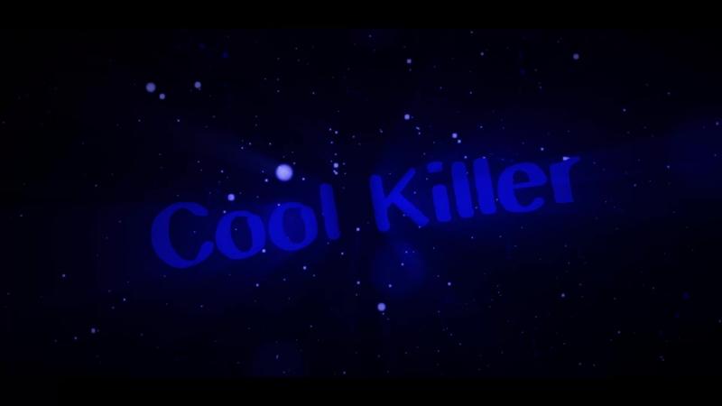 Сool Killer