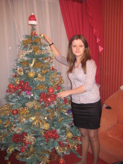 Марина Ерёмина, 29 января 1992, Москва, id205575806