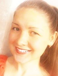 Лена Шаймарданова, 9 сентября 1988, Пермь, id47006843