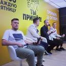 Александр Незлобин фото #47