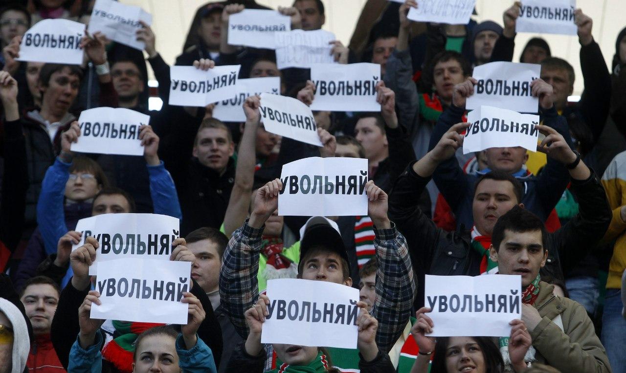 Фанаты «Локомотива» на матче с ЦСКА оскорбляют Смородскую и поддерживают Кучука