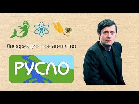 А.Ю. Золотарёв - Концептуальное образование