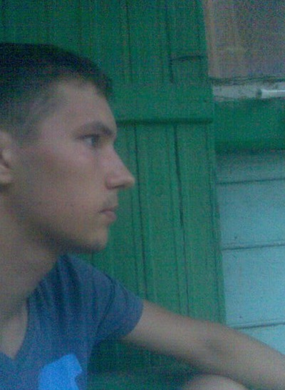 Сергей Сироткин, 20 марта 1995, Астрахань, id214410481