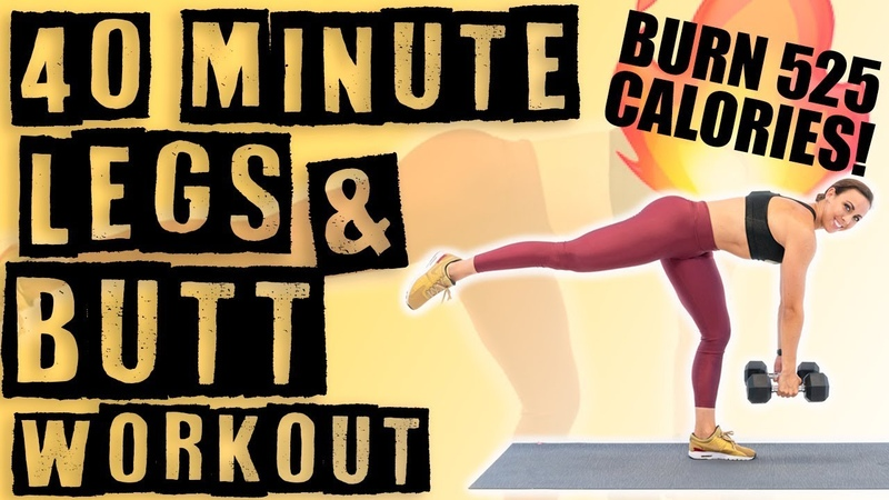 40 Minute Legs and Butt Workout 🔥BURN 525 CALORIES 🔥