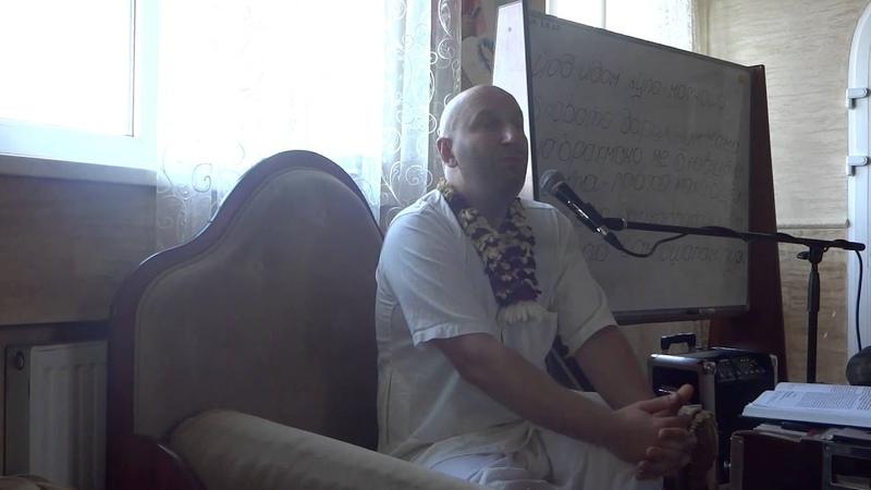 Шримад Бхагаватам 9.18.22. Сатья дас. Одесса 2015