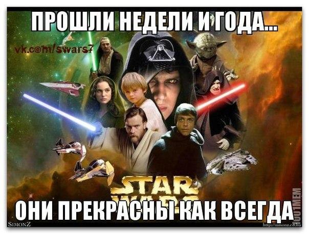 Звездные войны star wars эпизод 7 8 9