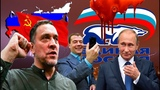 Пенсии В Отставку Это Правительство Сумашедших В Нашей Стране Нет Кто Голосует За Единую Россию