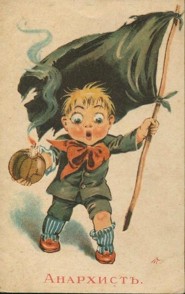 Серия открыток «Дети-политики»